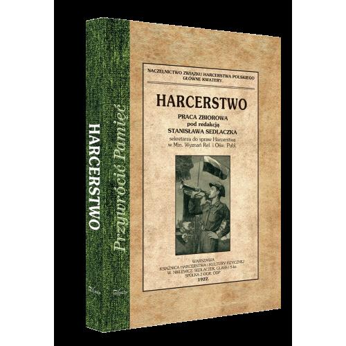 HARCERSTWO