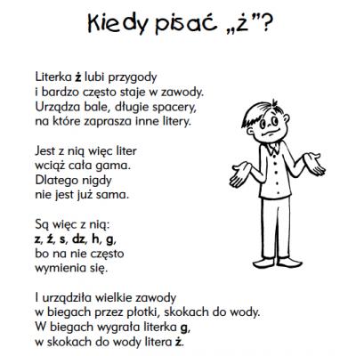 Jak przez wiersze ortografia szybko nam do głowy trafia