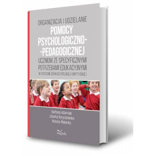 produkt - Organizacja i udzielanie pomocy psychologiczno-pedagogicznej uczniom ze specyficznymi potrzebami edukacyjnymi