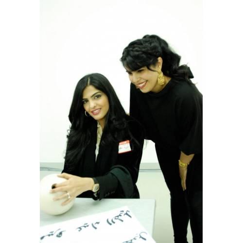 produkt - Fatamorgana saudyjskiej przestrzeni społeczno-kulturowej kobiet