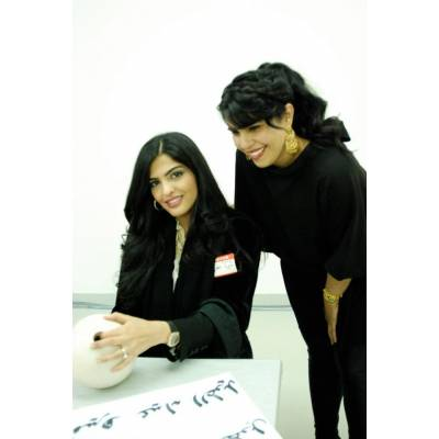 Fatamorgana saudyjskiej przestrzeni społeczno-kulturowej kobiet