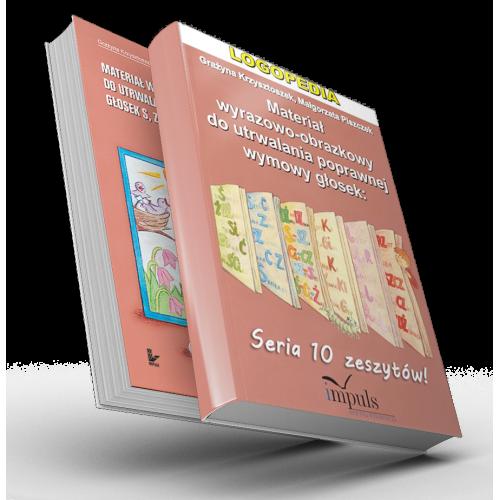 produkt - Materiał wyrazowo-obrazkowy do utrwalania poprawnej wymowy głosek sz, ż, cz, dż