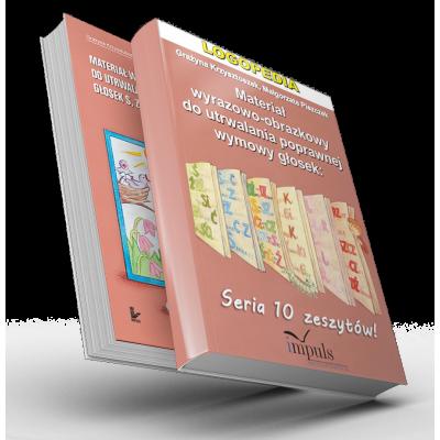 Materiał wyrazowo-obrazkowy do utrwalania poprawnej wymowy głosek sz, ż, cz, dż