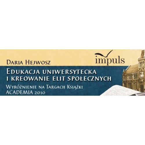 produkt - Edukacja uniwersytecka i kreowanie elit społecznych