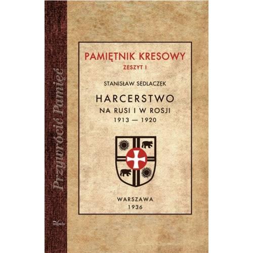 produkt - Harcerstwo na Rusi i w Rosji 1913 — 1920