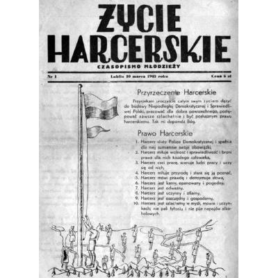 Przyrzeczenie wierności sprawie socjalizmu, czyli jak ZHP stało się organizacją wychowania socjalistycznego w świetle dok