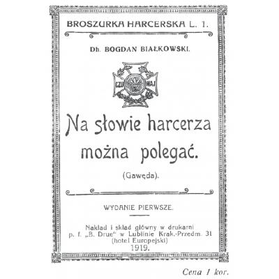 Białkowski Bogdan  O Bogdanie Białkowskim wiemy bardzo niewiele. W 1921 roku wizytował z ramienia władz harcerskich II drużynę