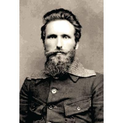 Ignacy Kozielewski