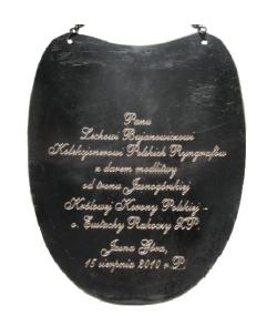 Lech Bujanowicz